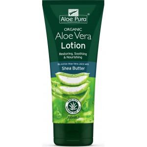 Optima Aloe Vera Body Lotion, 200ml