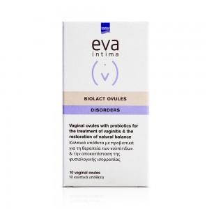 Eva Biolact Ovules Προβιοτικά σε κολπικά υπόθετα 10τμχ