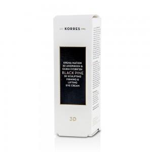 Korres Μαύρη Πεύκη 3D ,Aντιρυτιδική και Συσφιγκτική Κρέμα Ματιών,15ml