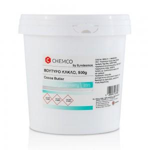 Chemco Cocoa Butter Βούτυρο Κακάο, 500gr