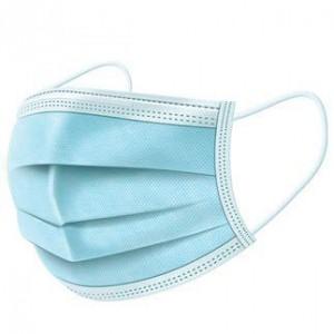 Μάσκες Face Mask Χειρουργικές μιας χρήσης 3ply με Λάστιχο - Μπλε Χρώμα