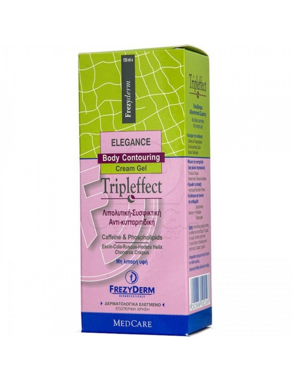 Frezyderm Tripleffect Cream Gel Πολυδύναμη Κρέμα κατά της Κυτταρίτιδας, 150ml
