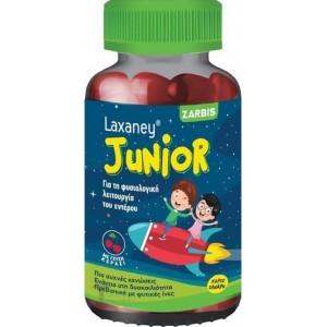 Laxaney Junior Παιδικό Πρεβιοτικό με Φυτικές Ίνες - Γεύση Κεράσι, 28 ζελεδάκια
