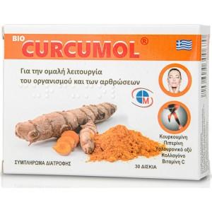 Medichrom Bio Curcumol Συμπλήρωμα Διατροφής 30 Caps.