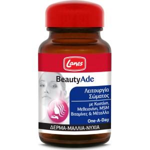 Lanes BeautyAde Ισχυρή Φόρμουλα για Υγιή Μαλλιά, Νύχια & Δέρμα, 30tabs