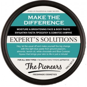 The Pionears Make the Difference 100ml.Λάμψη και ζωντάνια στο δέρμα.