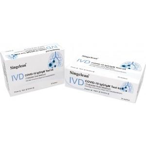 Singclean IVD Medical Τεστ Ταχείας Ανίχνευσης Αντισωμάτων IgG/IgM 1τμχ