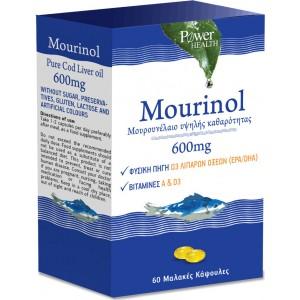 Power Health, Mourinol 600mg 60 κάψουλες