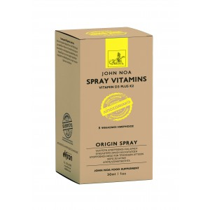John Noa Vitamin D3 plus K2, Λιποσωμιακή Βιταμίνη D3 και K2 σε μορφή Spray 30ml