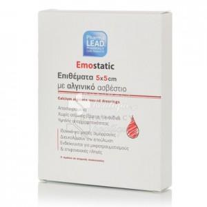 Vitorgan Pharmalead Αιμοστατικά Επιθέματα με αλγινικό ασβέστιο (5 x 5cm), 5τμχ
