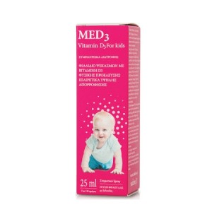 Starmel MED 3 Vitamin D3 Spray For Kids