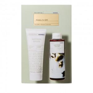 Korres Promo Saffron Spices για Shower Gel Αφρόλουτρο, 250ml & After Shave Balm Γαλάκτωμα για Μετά το Ξύρισμα, 125ml