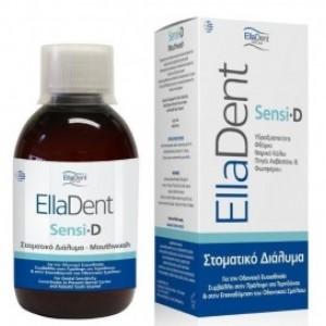 ELLADENT Sensi D Mouthwash, Στοματικό Διάλυμα για Ευαίσθητα Δόντια - 250ml