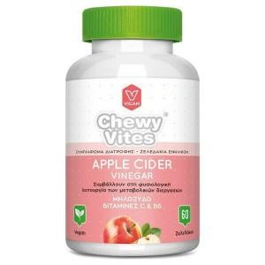 Vican Chewy Vites Adults Apple Cider Vinegar Βιταμίνες Ενηλίκων με Μηλόξυδο, Βιταμίνες C & B6, 60 Ζελεδάκια.