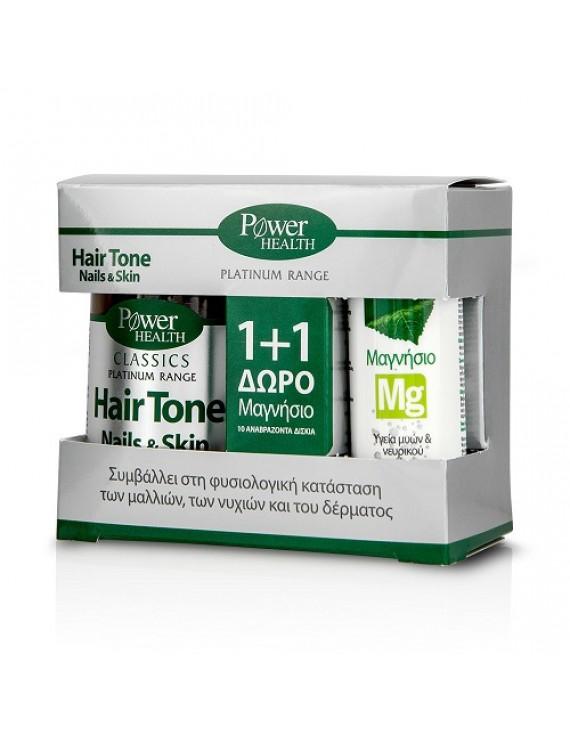 POWER HEALTH Platinum Hairtone Nails & Skin 30caps & ΔΩΡΟ Μαγνήσιο 10 αναβράζοντα δισκία