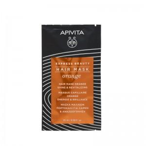 APIVITA - EXPRESS BEAUTY Μάσκα Μαλλιών Λάμψης & Αναζωογόνησης με πορτοκάλι - 20ml