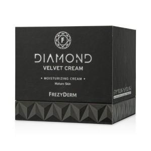 FREZYDERM - DIAMOND Velvet Moisturising Cream - 50ml