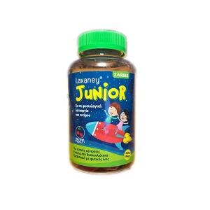 Laxaney Junior 60 gummies.Για τη δυσκοιλιότητα των παιδιών