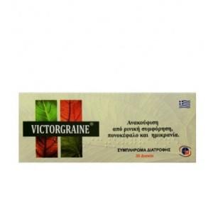Medichrom Victorgraine 30 tabs