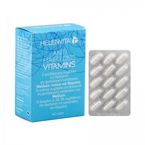 Helenvita Anti Hair Loss Vitamins (Μαλλιά Νύχια και Δέρμα) 60caps