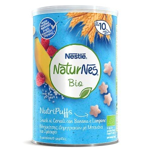 Nestle Naturnes Bio NutriPuffs Μπουκίτσες Δημητριακών με Μπανάνα & Σμέουρο 10m+, 35g