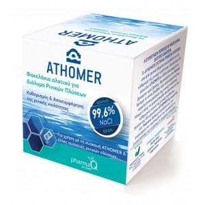 Athomer Φακελάκια αλατιού για Διάλυμα Ρινικών Πλύσεων 50φακελακια*2,5gr