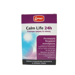 Lanes Calm Life 24h 60 Κάψουλες Συμπλήρωμα Διατροφής για την Αϋπνία