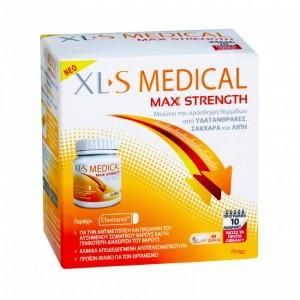 XL-S Medical Max Strength 40 Caps Αδυνάτισμα - Μείωση Πρόσληψης Θερμίδων
