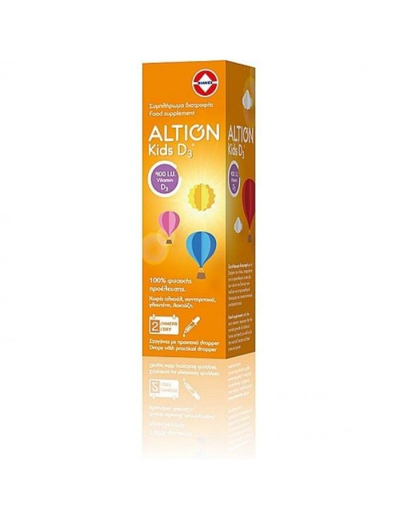 Altion Kids D3  400IU Βιταμίνης D3 20ml