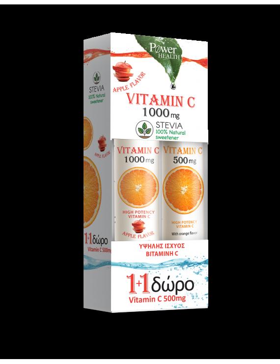Power Health (1+1 ΔΩΡΟ)  Vitamin C 1000mg με Στέβια Βιταμίνη C  Γεύση Μήλο, 24 eff. tabs & Vitamin C 500mg Γεύση Πορτοκάλι, 20 eff. tabs