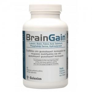 BRAIN GAIN 60CAPS-Φυσικό διατροφικό συμπλήρωμα για την βελτίωση της γνωστικής λειτουργίας & της διανοητικής ευκρίνειας