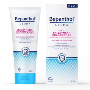 Bepanthol Derma Ενισχυμένη Επανόρθωση Καθημερινό Γαλάκτωμα Σώματος 200ml