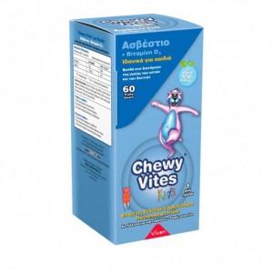 Vican Chewy Vites Ασβέστιο & D3 Παιδικό Συμπλήρωμα Διατροφής 60τμχ