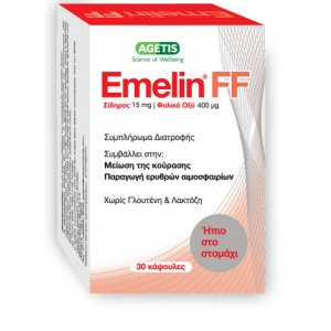 Emelin® FF - Πρωτεϊνοηλεκτρικός Σίδηρος + Φολικό Οξύ 30Tabl