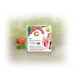 Erythro Forte Παιδικές Παστίλιες για τον Λαιμό με Menthol Ευκάλυπτο Βιταμίνη C Φράουλα 12 τμχ