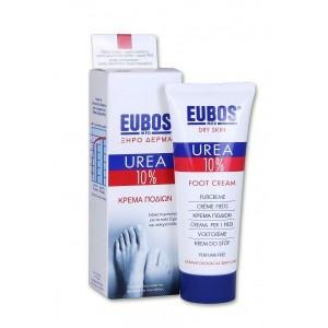 Eubos Urea 10% Κρεμα Ποδιων .Ειδικη περιποιηση για πολυ ξηρα ποδια. 100ml