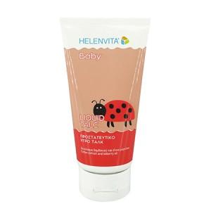 Helenvita Baby Liquid Talc, Βρεφικό Προστατευτικό Υγρό Ταλκ 150ml
