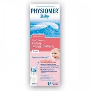 Physiomer Baby Confort Ρινικό Διάλυμα 115ml