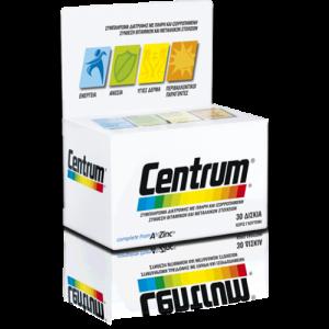 CENTRUM Complete from A to Zinc 30tabs Συμπλήρωμα Διατροφής