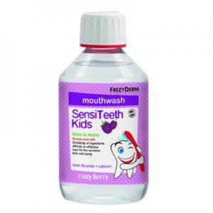 FrezyDerm SensiTeethKids  Φθοριουχο Στοματικο Διαλυμα για παιδια με Φθοριο & Ασβεστιο 250ml