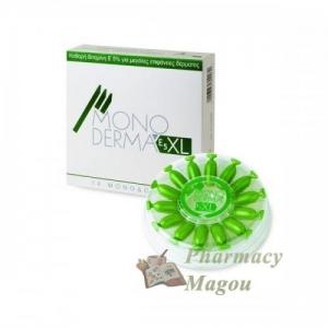 MONODERMA  E5  XL Καθαρη Βιταμινη Ε για μεγαλες επιφανειες 14 μονοδοσεις