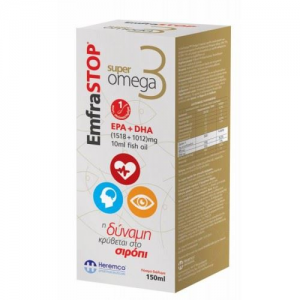 Heremco Emfrastop Super Omega 3 Syrup 150 ml