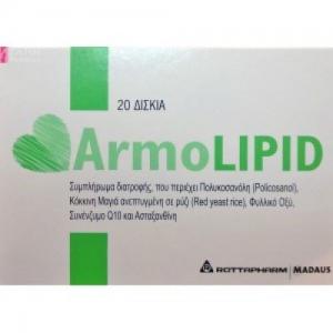 Armolipid Δισκία - Συμπλήρωμα διατροφής για τη μείωση της χοληστερίνης 20tabl