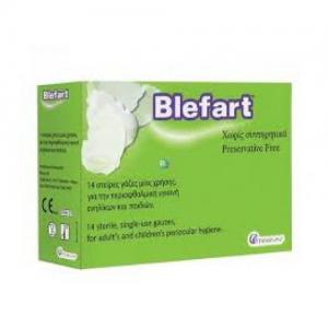 Blefart 14 Στείρες Γάζες Μίας Χρήσης