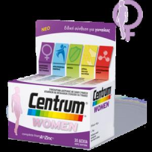 CENTRUM WOMEN συμπλήρωμα διατροφής  βιταμινών και μεταλλικών στοιχείων,για τις  ανάγκες της γυναίκας 30tabl