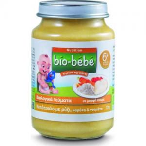 Bio-Bebe Nutrition Βιολογική Βρεφική Τροφή Κοτόπουλο με Ρύζι, Καρότα & Ντομάτα 200 gr, από τον 6ο Mήνα