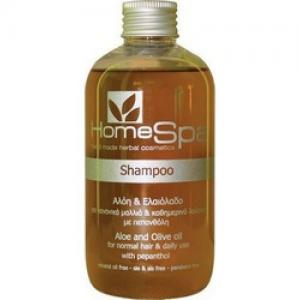 Home Spa Σαμπουάν για κανονικά μαλλιά με αλόη και ελαιόλαδο 250ml