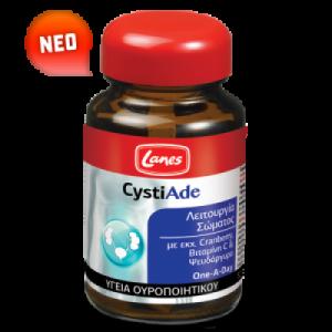 Lanes CystiAde Ισχυρή Φόρμουλα με Cranberry για την Υγεία του Ουροποιητικού Συστήματος, 30tabs