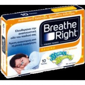 Breathe Right Για παιδιά 10Τεμ.