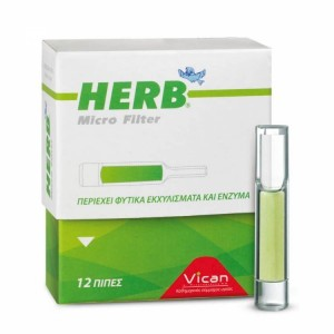 HERB  Micrο Filter - 12 τεμ